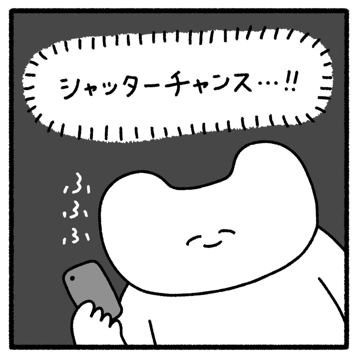f:id:usgmen:20210422130031p:plain