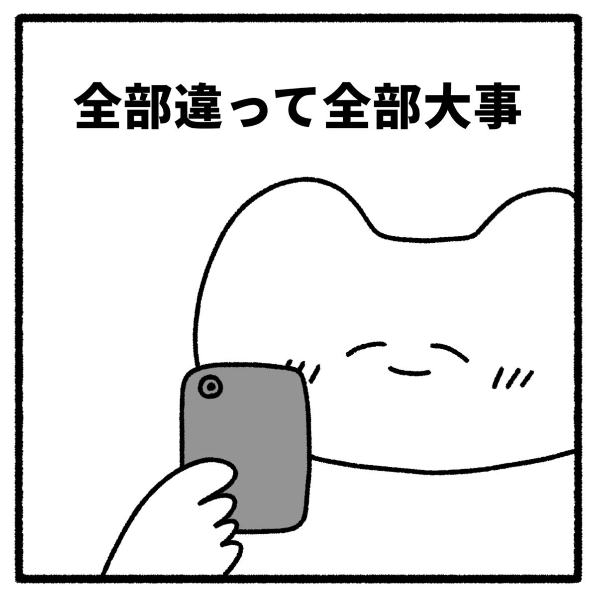 f:id:usgmen:20210508204513p:plain