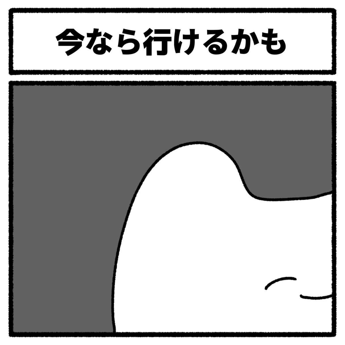 f:id:usgmen:20210525203623p:plain
