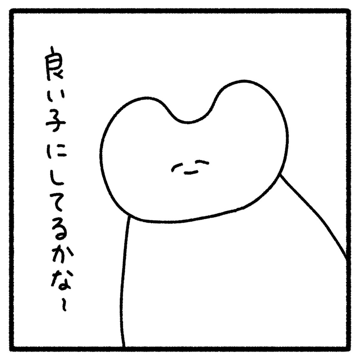 f:id:usgmen:20210527203358p:plain