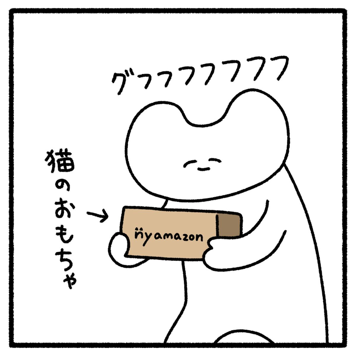 f:id:usgmen:20210528205227p:plain