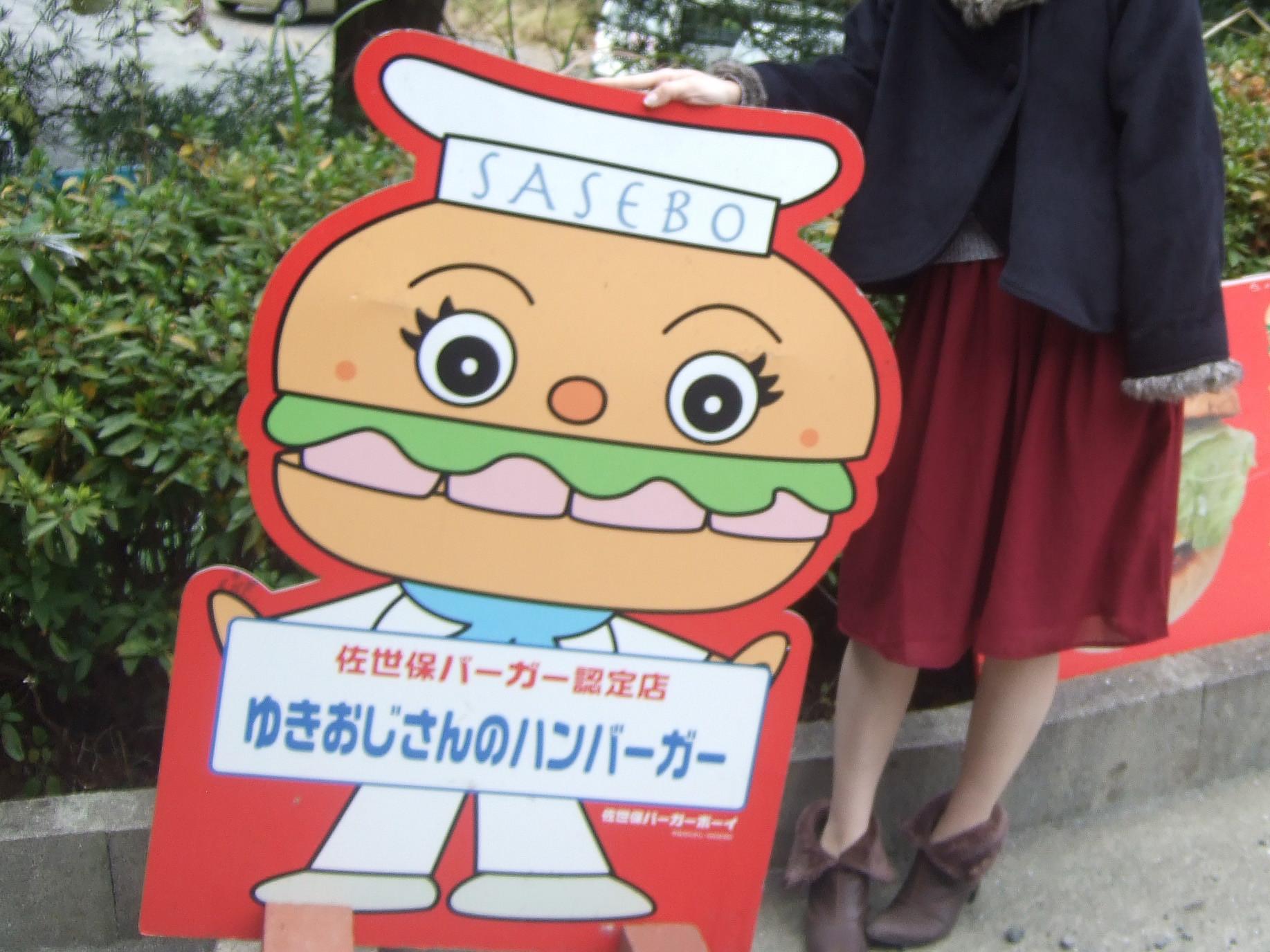 f:id:ushi-pei:20111228133108j:plain
