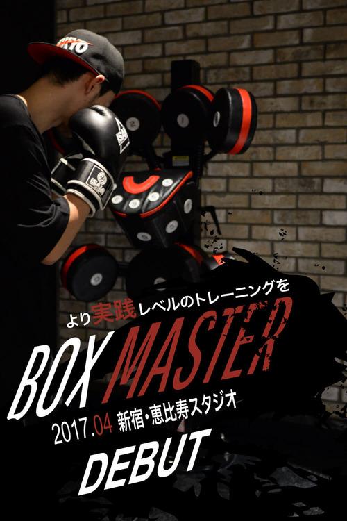 box master