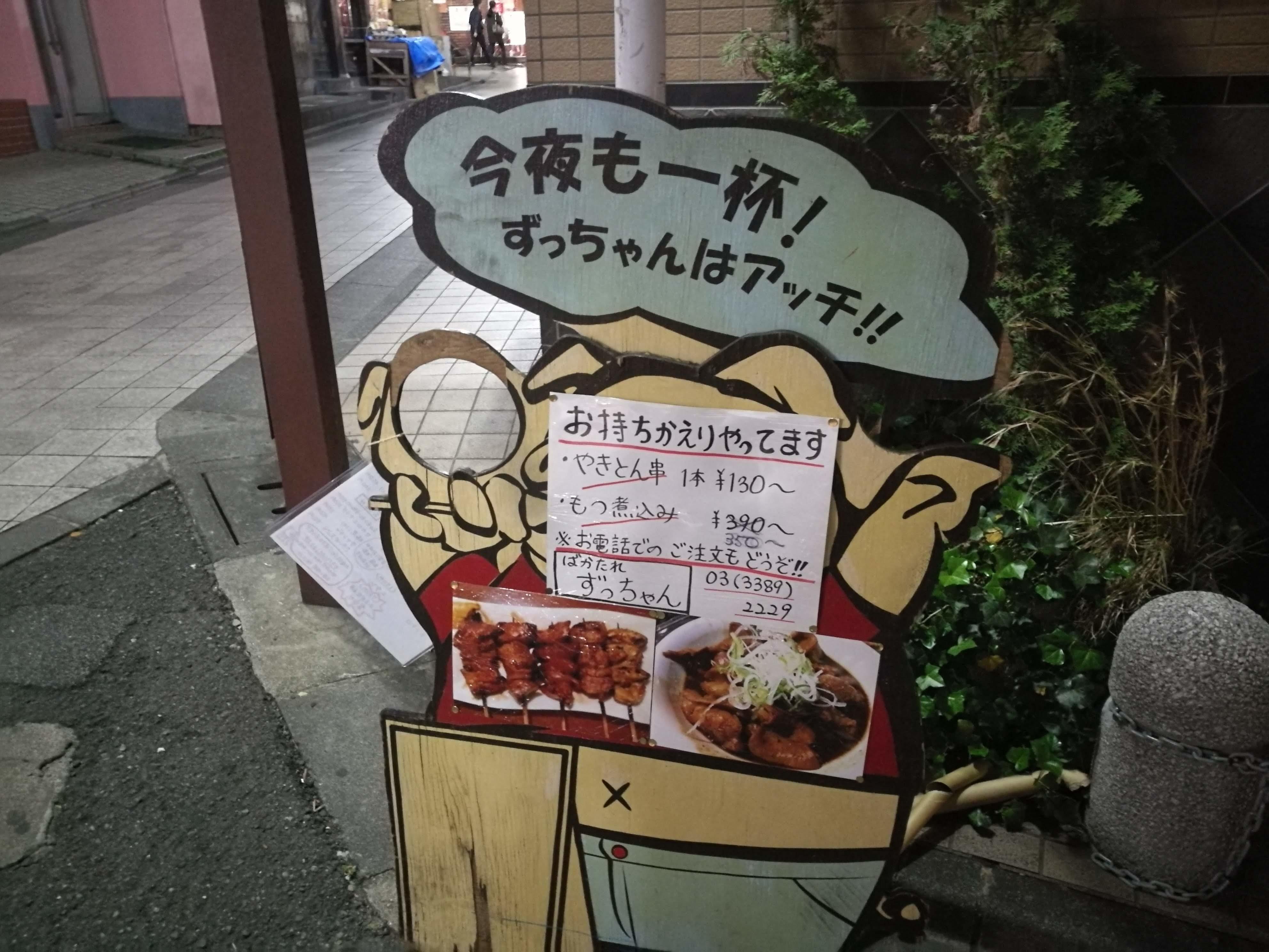 f:id:ushi-pei:20200422190549j:plain