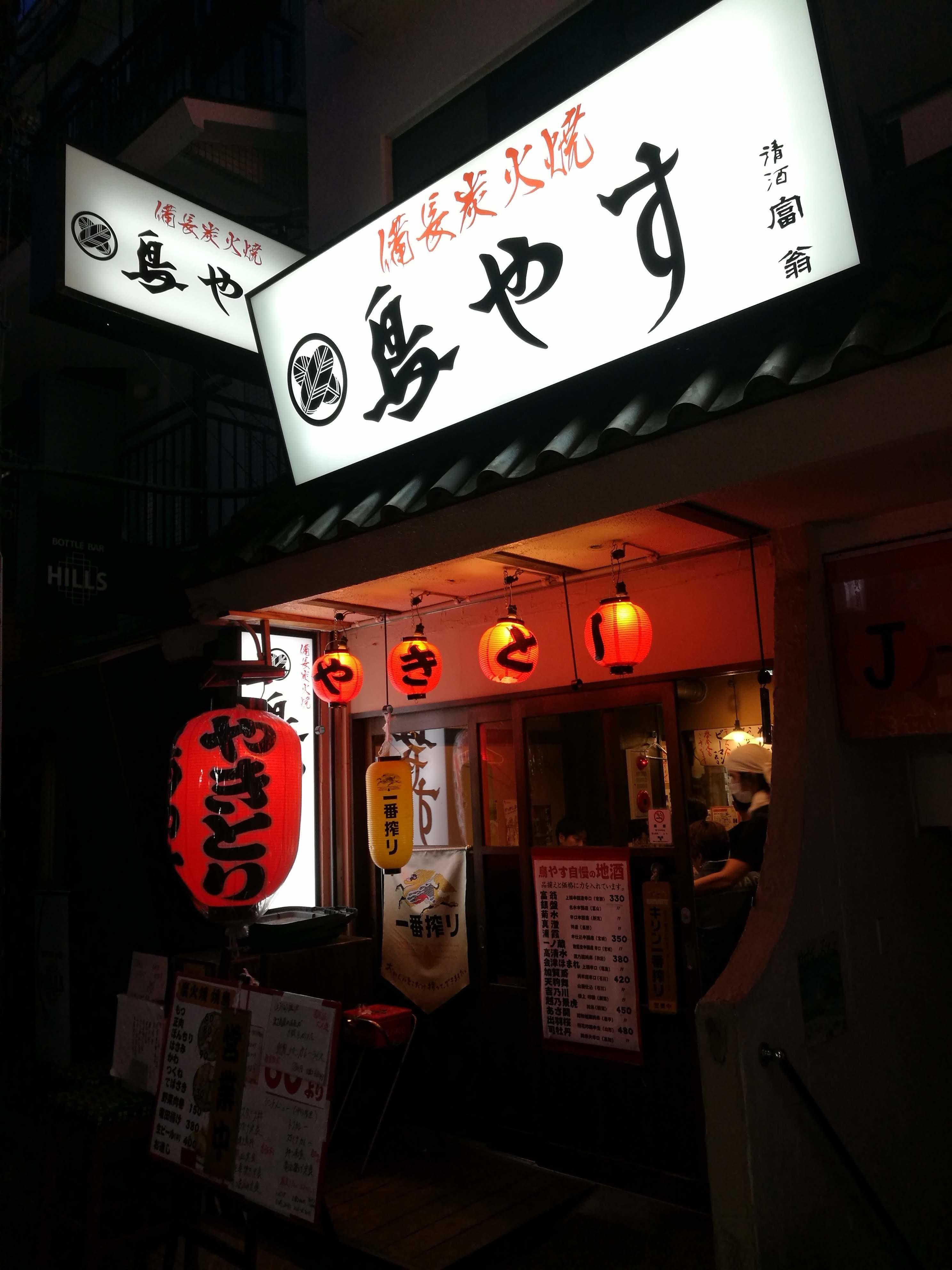 f:id:ushi-pei:20200425183814j:plain