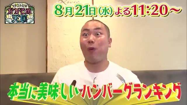 f:id:ushi-pei:20200515210939j:plain