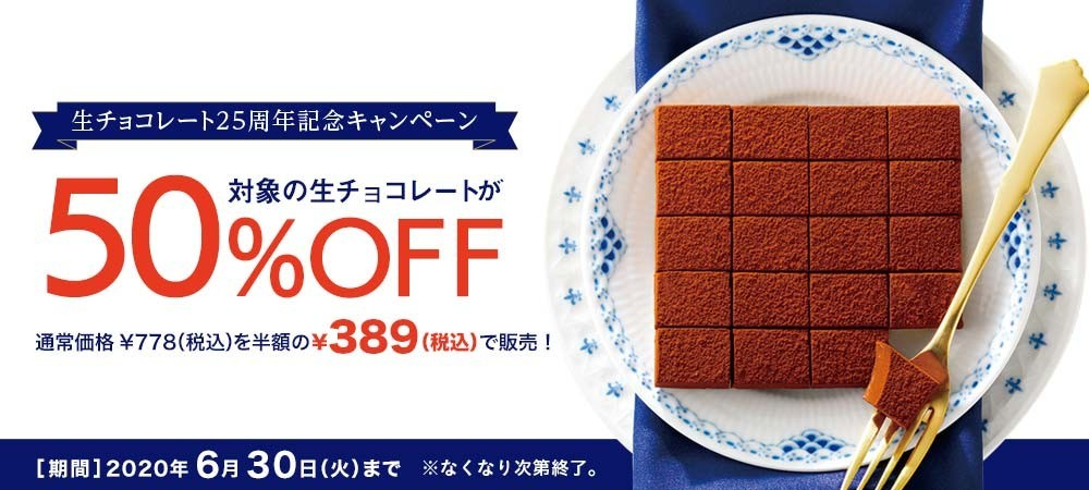 f:id:ushi-pei:20200623113939j:plain
