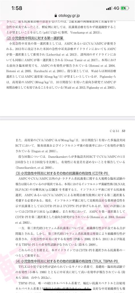 f:id:ushi-sensei:20200815015903p:image