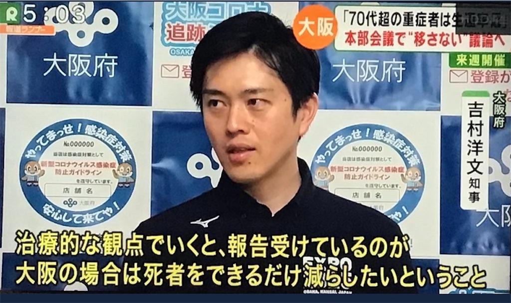 f:id:ushi-sensei:20200817160906j:image
