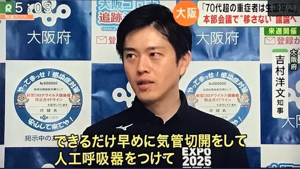 f:id:ushi-sensei:20200817160909j:image