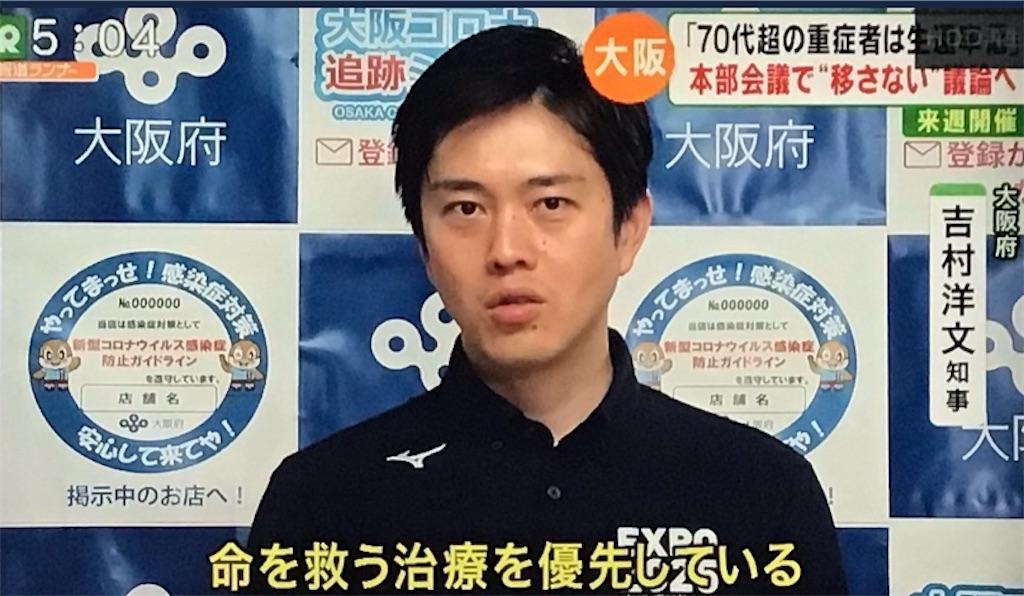 f:id:ushi-sensei:20200817160929j:image
