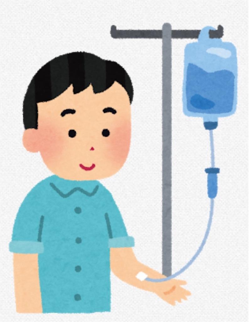 f:id:ushi-sensei:20200821112650j:image