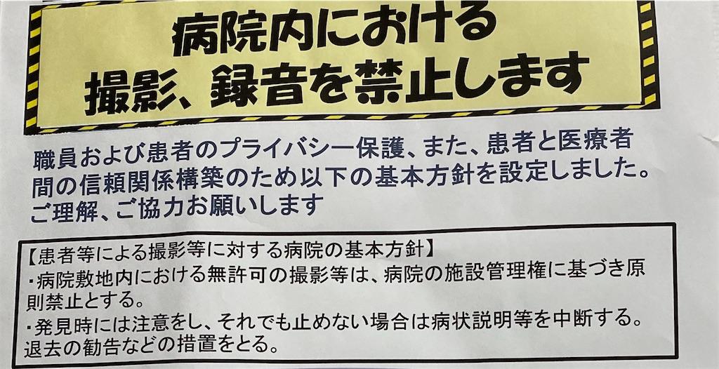 f:id:ushi-sensei:20200904164823j:image