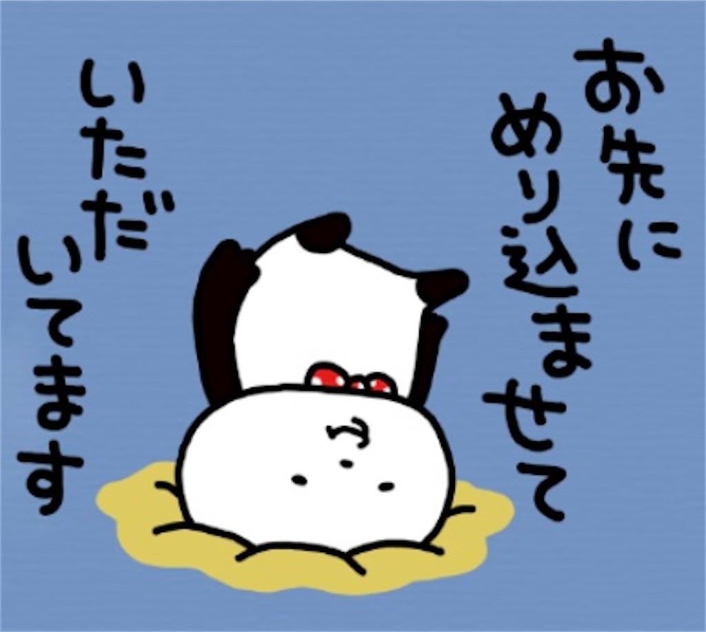 f:id:ushi-sensei:20200920115833j:image