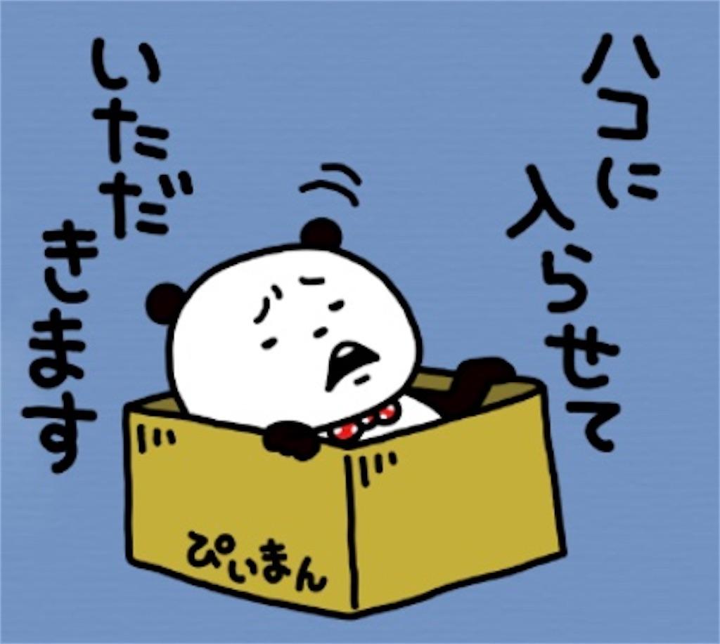 f:id:ushi-sensei:20200920130159j:image