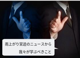 f:id:ushi1125:20190627153134p:plain