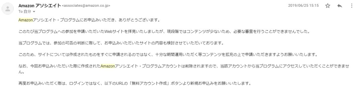 f:id:ushi1125:20190713154101p:plain