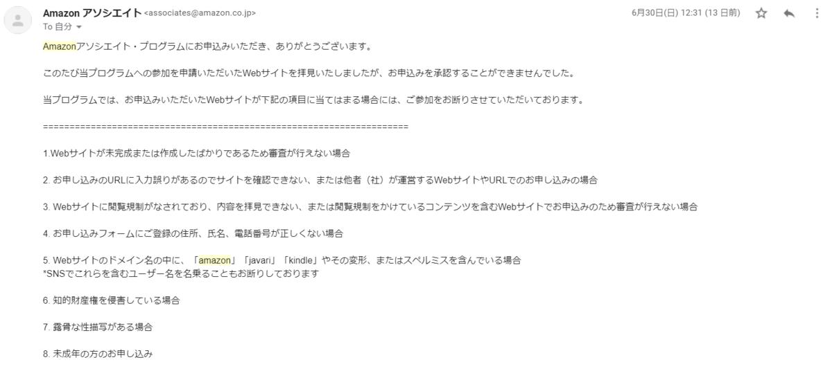 f:id:ushi1125:20190713154810p:plain