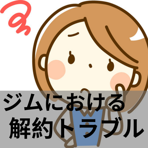 f:id:ushi1125:20190715081745p:plain