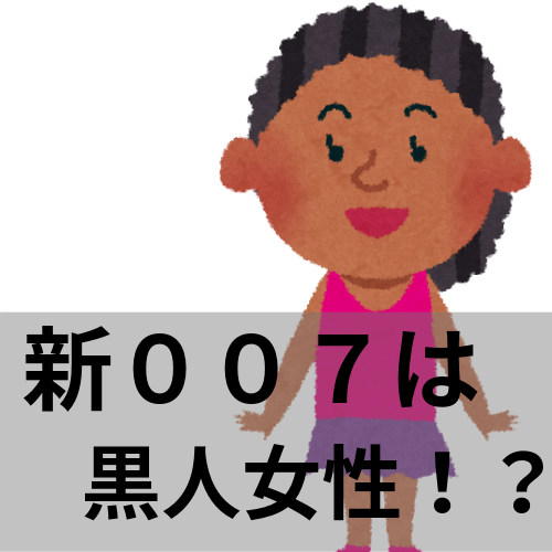 f:id:ushi1125:20190716162033p:plain