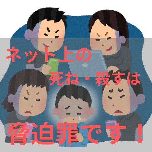 f:id:ushi1125:20190717204747p:plain