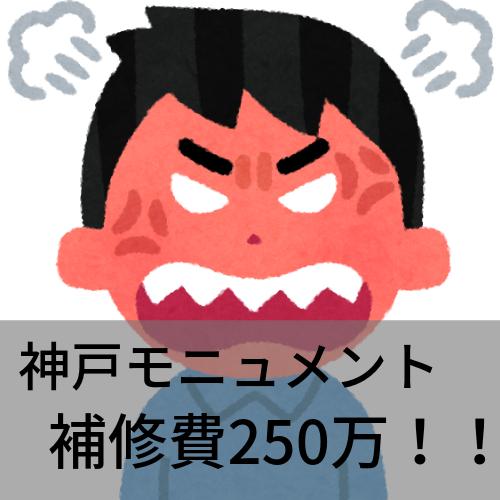 f:id:ushi1125:20190726074331p:plain