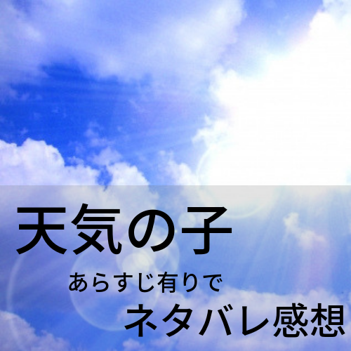 f:id:ushi1125:20190728143740p:plain