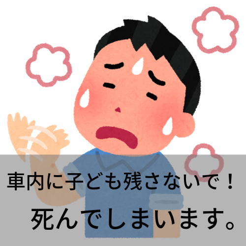 f:id:ushi1125:20190801173148p:plain