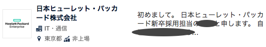 f:id:ushi117:20171217164036p:plain