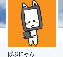 f:id:ushiburp:20160630212101p:plain