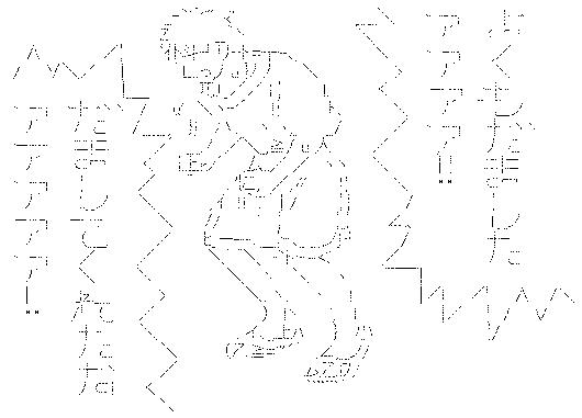 f:id:ushiburp:20160711155052p:plain