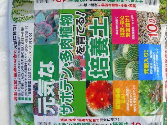f:id:ushidama:20171212160712j:plain