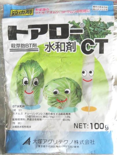 f:id:ushidama:20180117173718j:plain