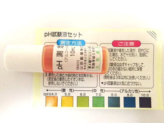 f:id:ushidama:20180118172922j:plain