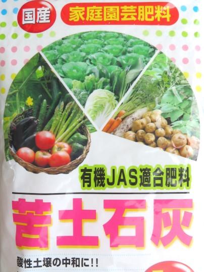 f:id:ushidama:20180128104410j:plain