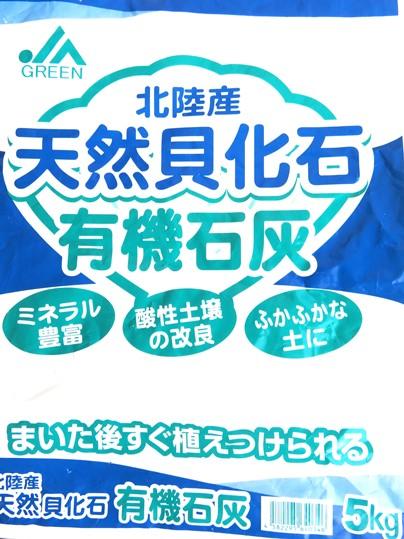 f:id:ushidama:20180128110236j:plain