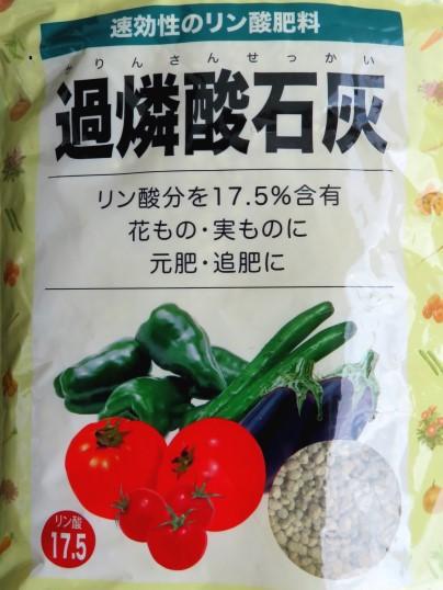 f:id:ushidama:20180128110907j:plain