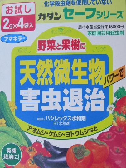 f:id:ushidama:20180217180828j:plain