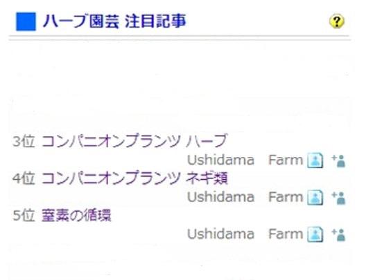 f:id:ushidama:20180228130449j:plain