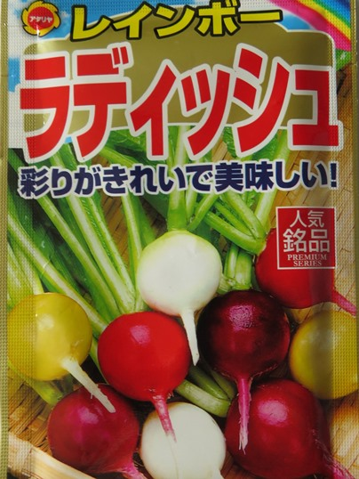 f:id:ushidama:20180910083834j:plain