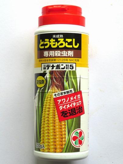 f:id:ushidama:20190707070432j:plain