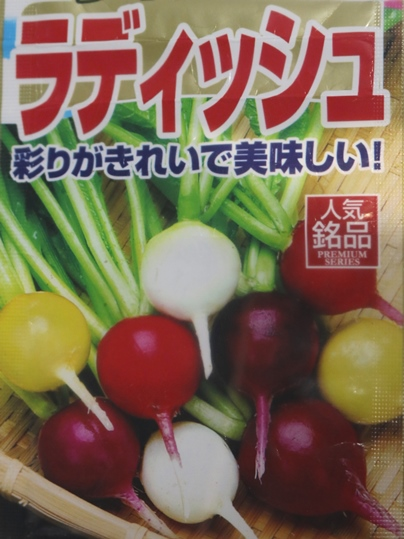 f:id:ushidama:20191009062147j:plain
