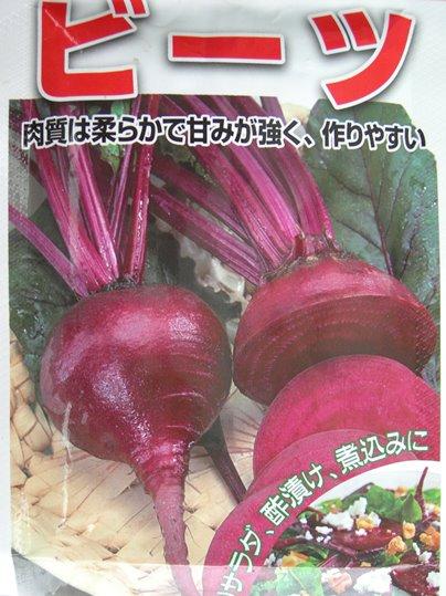 f:id:ushidama:20191009062326j:plain