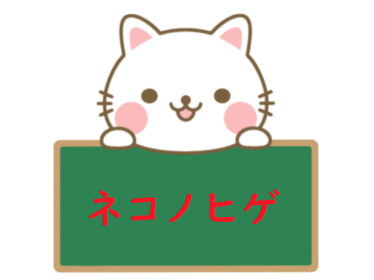 f:id:ushidama:20200826194905j:plain