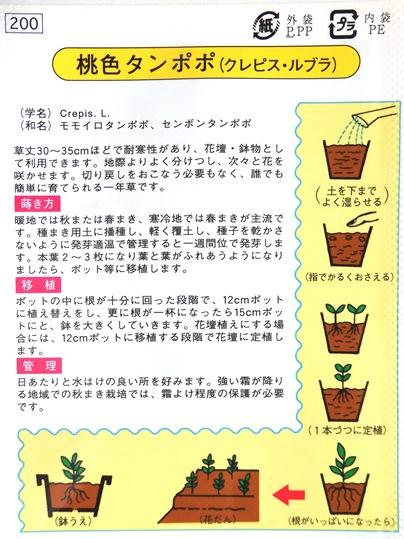 f:id:ushidama:20200904074831j:plain