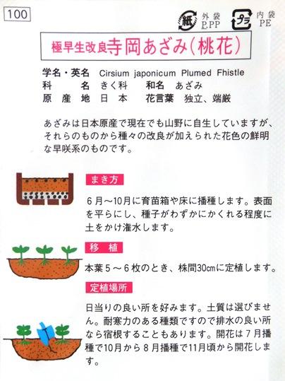 f:id:ushidama:20200904075051j:plain
