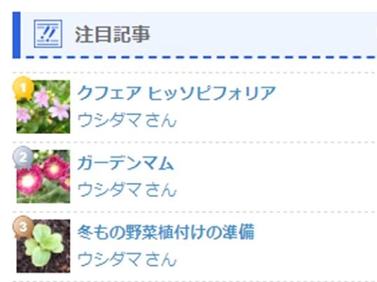 f:id:ushidama:20200904143926j:plain