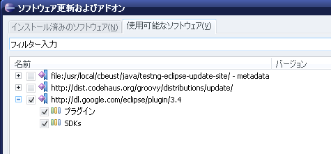 f:id:ushiday:20090521174840p:image