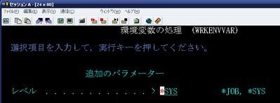 f:id:ushiday:20090527113054j:image