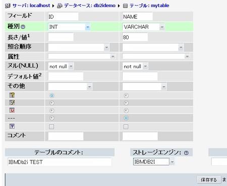 f:id:ushiday:20090702140432j:image